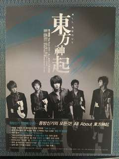 東方神起 All about TVXQ The First DVD