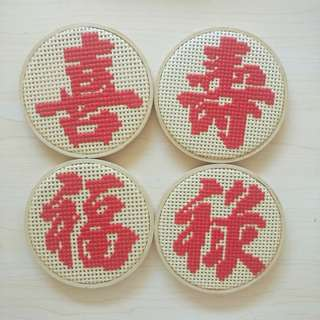 Embroidered Chinese Characters Home Decor Decoration