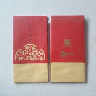 Asiamalls red packets