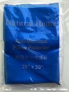 Natural Home pillow protector