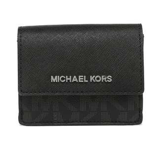 Authentic Michael Kors Card Case Holder with keychain