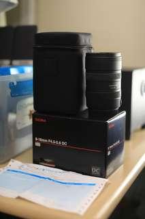 Sigma 8-16 F4.5-5.6 DC (Canon mount)