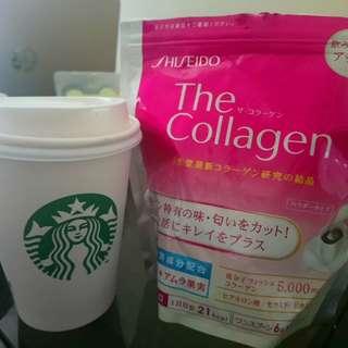 Shiseido collagen made in japan