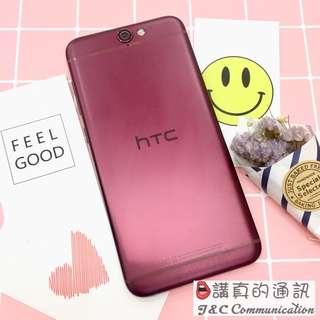 HTC A9 紅