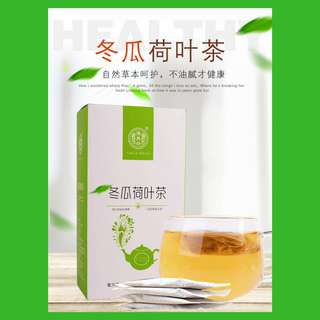 White Gourd Lotus Leaf Floral Chinese Herbal Slimming Tea 冬瓜荷叶决明子茶去油腻大肚子