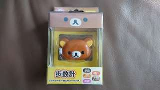 Rilakkuma exercise n calories count