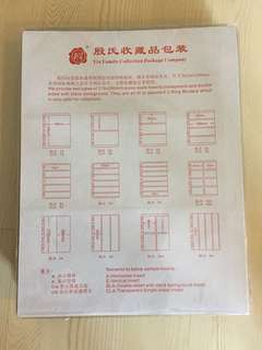 Yin family 9 holes page inserts