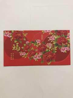 🌺 Century Tokyo Leasing Red Packet Ang Pow Hong Bao