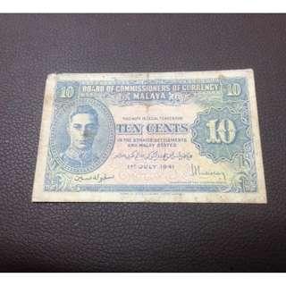 duit lama zaman british di malaya
