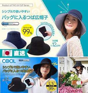 日本🇯🇵直送-⭐99%防UV 輕巧涼感帽👒