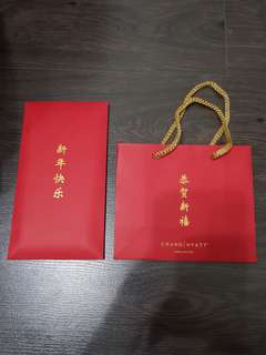 Grand Hyatt Red Packets with Carrier