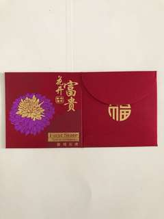 🌺 First State Investment Short Red Packet Ang Pow Hong Bao