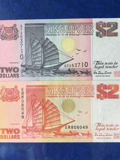 Singapore Paper Notes