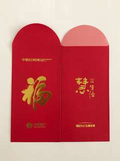 Mangrove Bay Citic Real Estate Red Packet Ang Pow Hong Bao