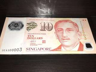 Singapore Polymer Notes Low Numbers