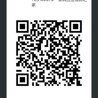 Come to join our wechat group