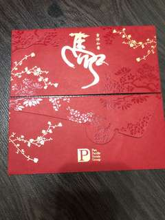 Pan Pacific red packets - Collectors
