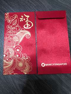 Bank of Singapore red packets - Collectors