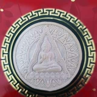Lp Sod Somdej