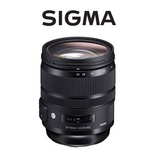 Sigma 24-70mm F2.8 DG OS HSM   A (Nikon mount)