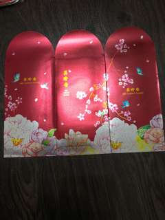 Bee Cheng Hiang red packets - Collectors