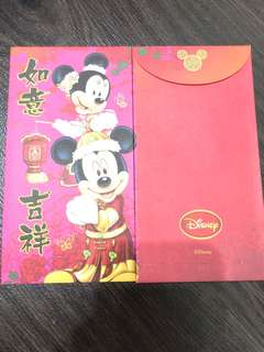 Disney red packets - Collectors