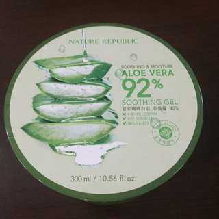 Aloe vera nature republic ori dijamin. Lg Booming