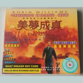 VCD Movie: What Dreams May Come