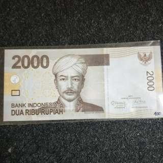 Indonesia 2000 Rupiah solid 8
