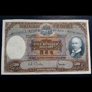 半世紀50年歷史! 1968年匯豐$500