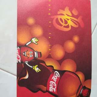 Coca-cola limited edition cny greetings card