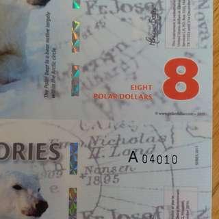 2011年 北極 8元 2連體 膠鈔 全新直版