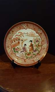 Vintage Japanese ceramic display plate