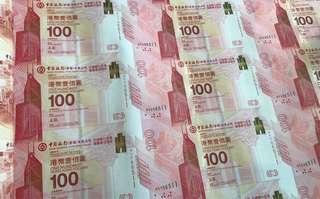 中銀香港百年紀念鈔 30連張