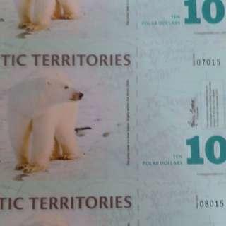 2011年 北極 10元 3連體 膠鈔 全新直版