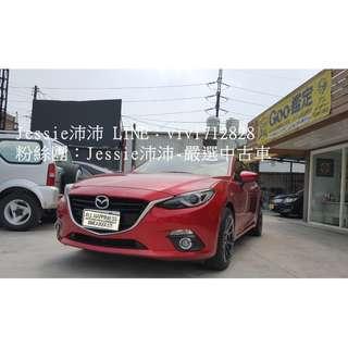 2015年【16年出廠】MAZDA3 4D 頂級型2.0L 精漾紅