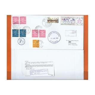 TO PAY-2009-0811,澳門欠資實寄香港,貼無效票,補貼HK欠資票