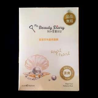 My Beauty Diary Royal Pearl Masks