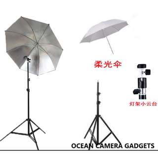 Professional Photography Photo Lighting Kit Set with Umbrella Light Stand D type ballhead home studio kit