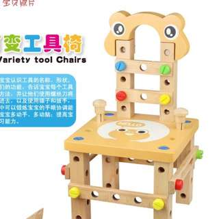Engineering Tools Chair