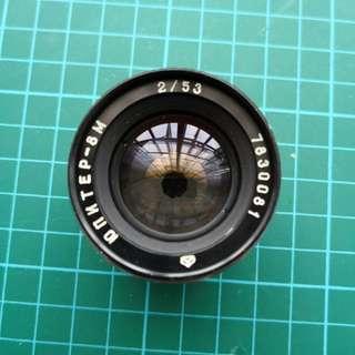 Kiev Jupiter-8 50mm f2