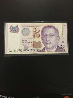 $2 Yusof (EF) replacement note