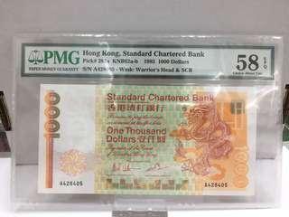 1985年渣打銀行$1000~A 版