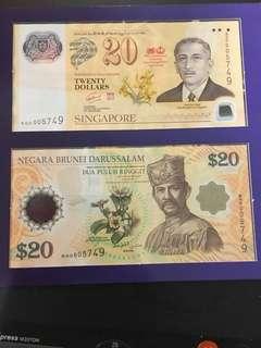 MAS (UNC) $20 Singapore & Brunei SGD & BND 005749