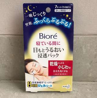 Biore Moisture Eye Sleeping Pack