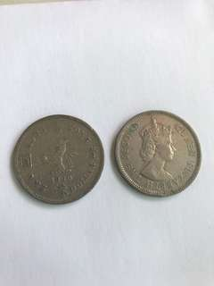香港1960年$1硬幣 (兩個)