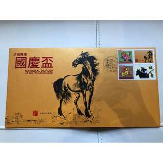 Collectable Post Stamp (New) 郵票(新)