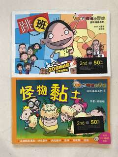 Chinese Comic Series
