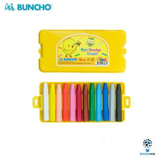 Buncho Yellow Chick Non-Smudge Crayon | 12 Assorted Colours [WS-YCNS12]