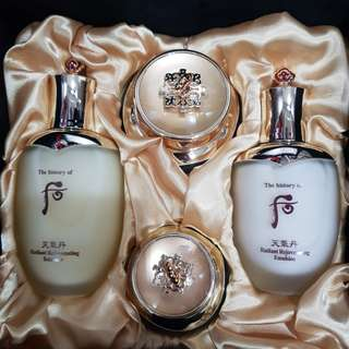 The History of Whoo Radiant Rejunating Hwa Hyun Fullsize Set